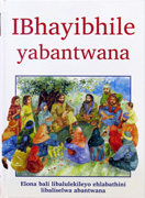 Bible - Xhosa Children's 1996