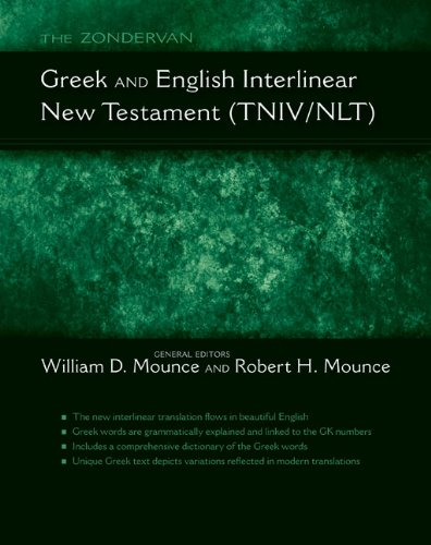 Zondervan Greek & English Inter (TNIV:NL