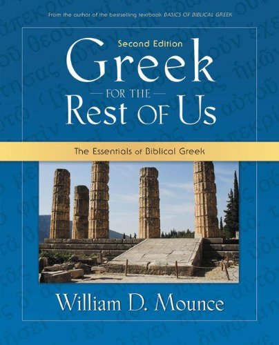 Greek for the Rest of Us (PB)