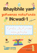 My First Bible Do and Learn (Xhosa)
