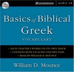 Basics of Biblical Greek Vocabulary (CD)