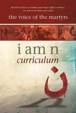 I am N (DVD Curriculum Kit)