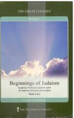 beginnings-of-judaism-dvd-pack