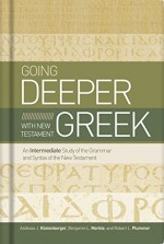 going-deeper-with-greek-new-testament