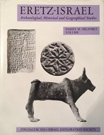 eretz-israel-archaeological-vol-16