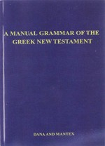 manual-grammar-of-the-greek-new-testamen