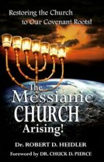 messianic-church-aising-the