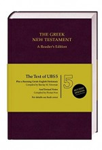 greek-new-testament-ubs-5th-edition