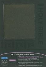 nkjv-single-column-bible-brwn-bnd-lthr