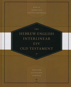 ESV Hebrew-English Interlinear Old Testa