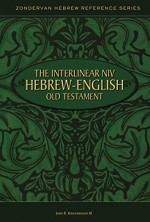 Interlinear NIV Hebrew-English Old Testa