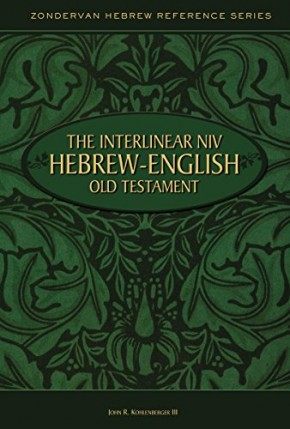 Interlinear NIV Hebrew-English Old Testa