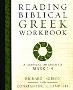 Reading Biblical Greek (Workbook)