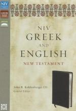 NIV Greek & English New Testament Blk Bn