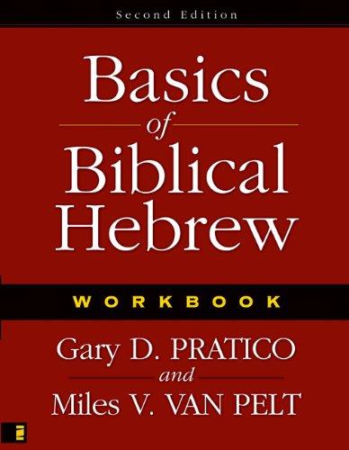 Basics of Biblical Hebrew (Workbook)