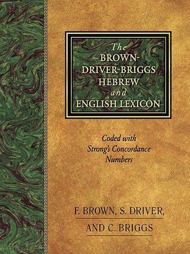 Brown-Driver-Briggs Hebrew & English Lex