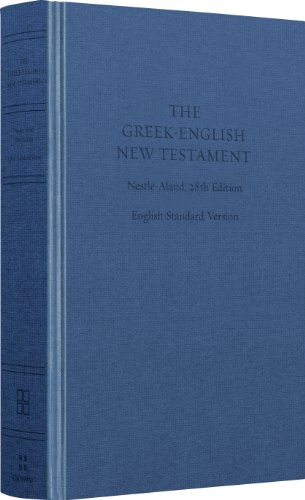ESV Greek English New Testament