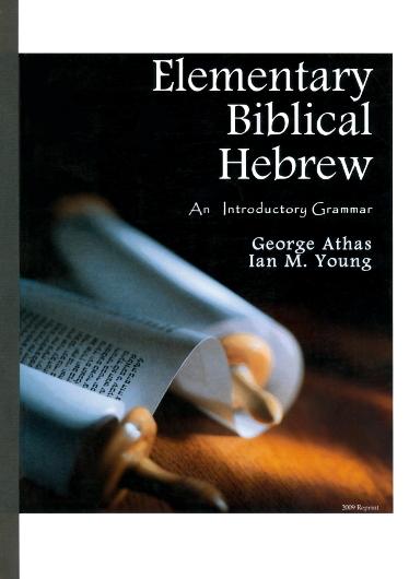 Elementary Biblical Hebrew