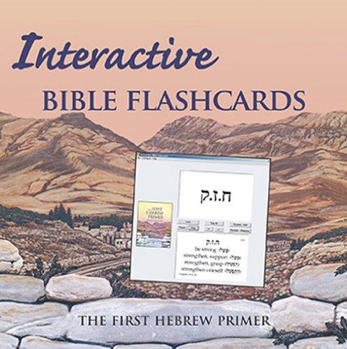 First Hebrew Primer Interactive Bible Fl
