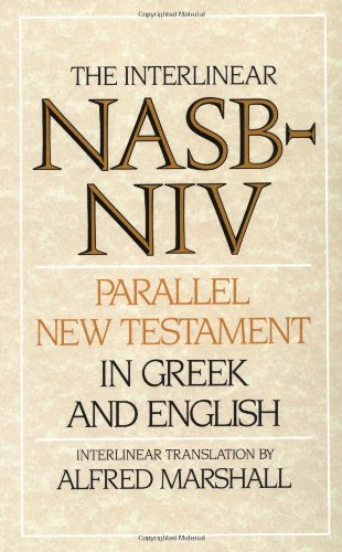 NASB NIV Parallel Greek English NT (HC)