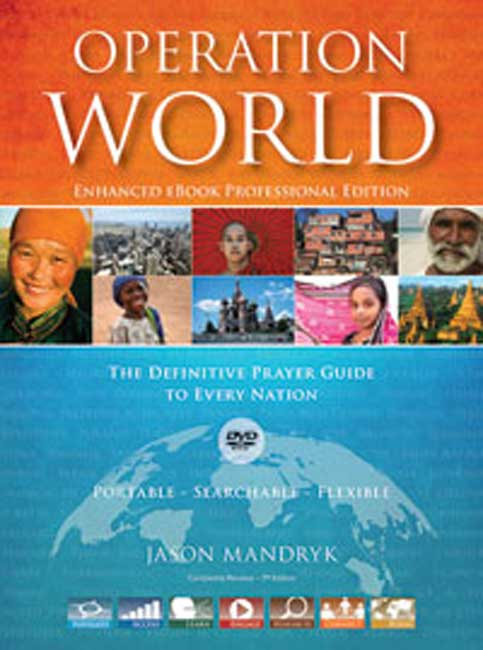Operation World Personal Edition CD-Rom