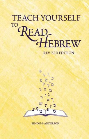 Teach Yourself to Read Hebrew (CD & Book Set)