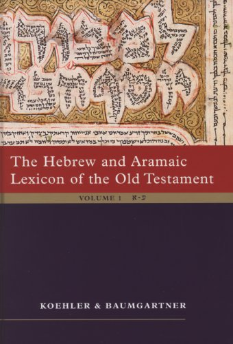 The Hebrew and Aramaic Lexicon of the Old Testament, 2 volume set