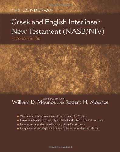 Zondervan Greek English New Tes (2nd Ed)